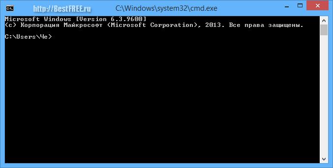 Командная строка Windows 8