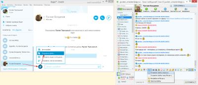Передача файлов в Skype и QIP