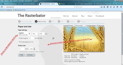Разрезаем картинку онлайн в Rasterbator.net