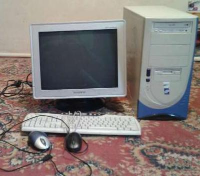 Компьютер 2005 года