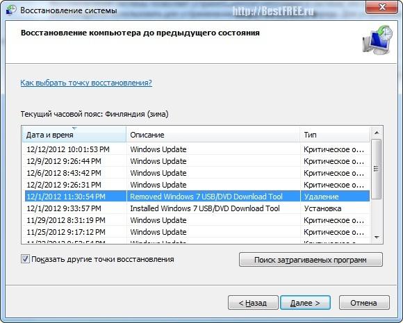 Как сделать восстановление системы на виндовс 7 на ноутбуке samsung