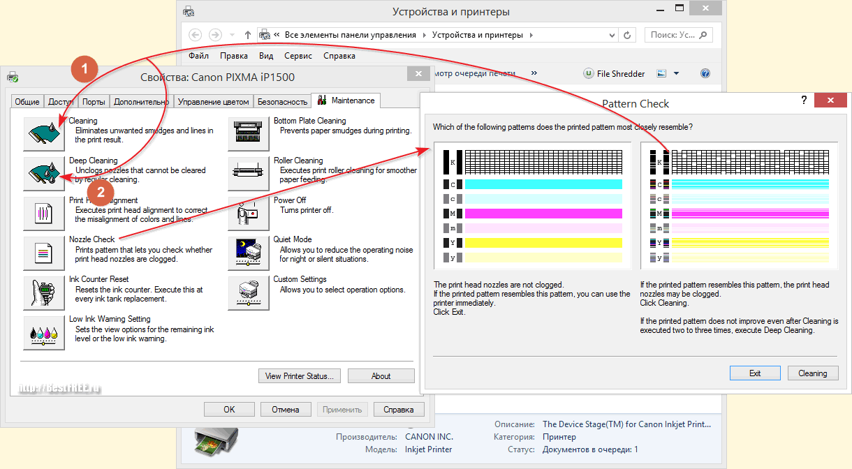 Как сделать принтер pixma