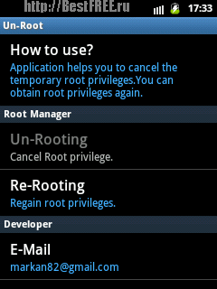 СТАТЬИ / Устройства / Рут права на Андроид / Как получить root и зачем он нужен?