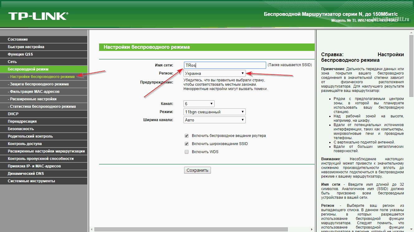 Настройка openssh ubuntu