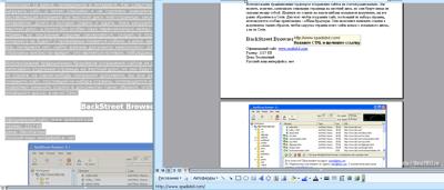 Сохранение страницы в текстовый файл