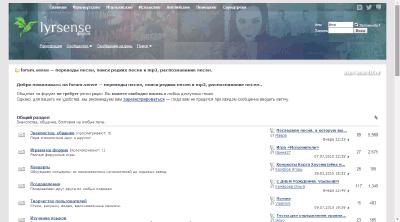 Поиск песен на HotCharts.ru