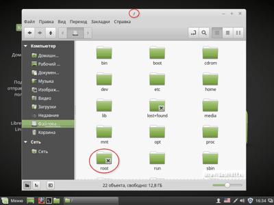 Корневой каталог Linux