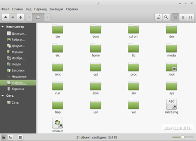 Папки Linux Mint