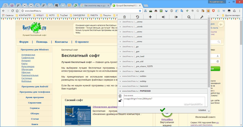 Как сделать сайт в хром