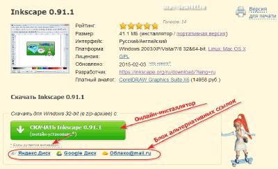 Блок скачивания файлов на сайте