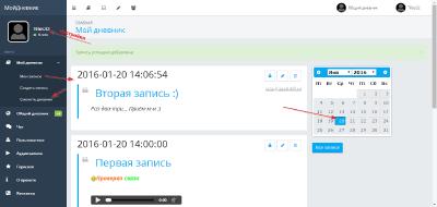 Панель управления МойДневник
