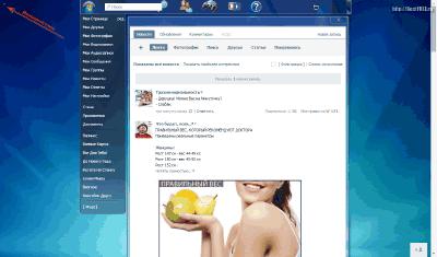 Тема для ВКонтакте