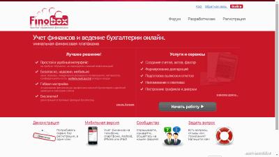 FinoBox.ru