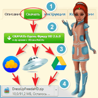 Инфографика скачать программы с BestFREE