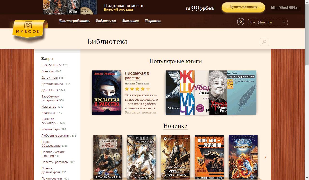 Онлайн для педагогов библиотека