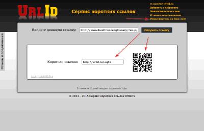 UrlID.ru