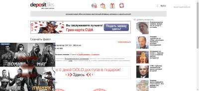Блокировка рекламы на сайтах