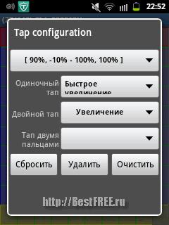 Ebookdroid инструкция