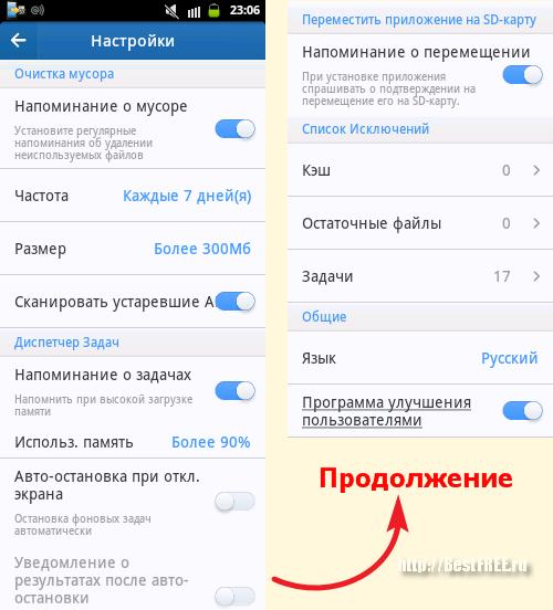 Знакомства в Москве  deafkontaktru