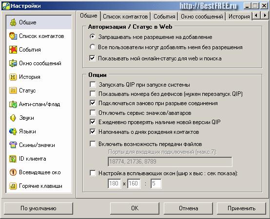Qip infium 209036 (2010-05-29)