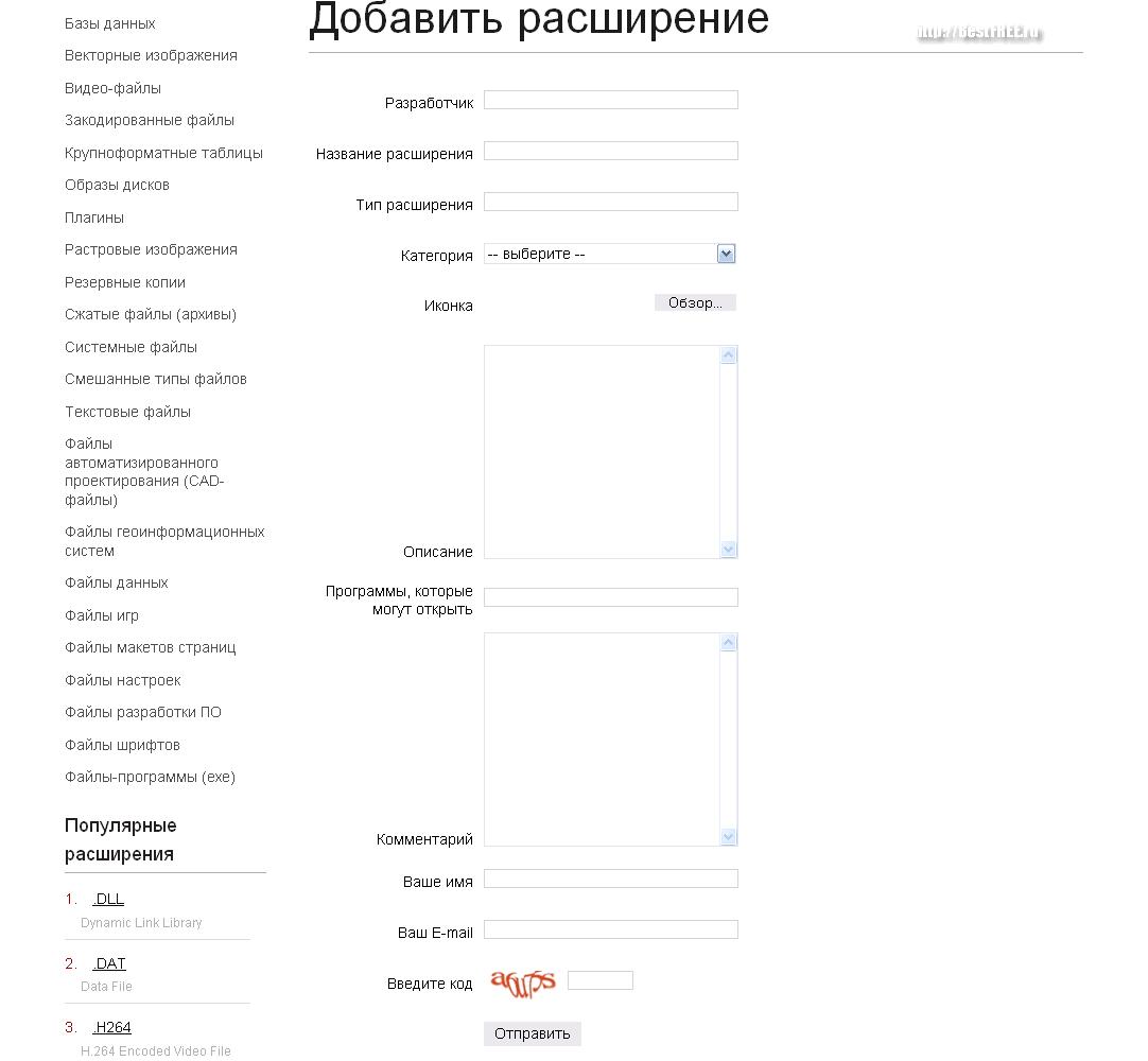 подробная инструкция xboot