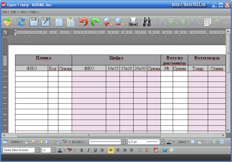 универсальный просмотрщик файлов