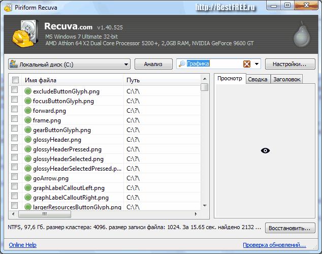 как восстановить удаленные файлы на телефоне nokia