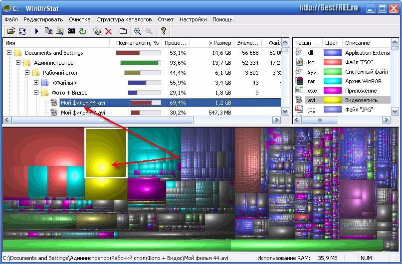 Диск программу с диска для на переноса