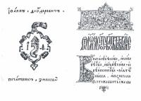 Программа создания электронных открыток