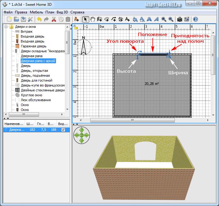 Как сделать крышу в 3d sweet home 3d 467