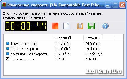 программа для бэкапа файлов - фото 5