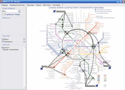 схема метро москва с аэропортами.