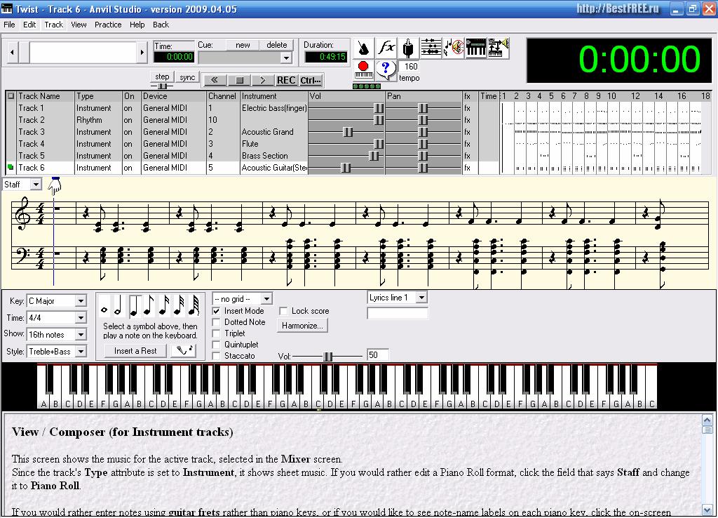 Программу для создание своих треков на русском