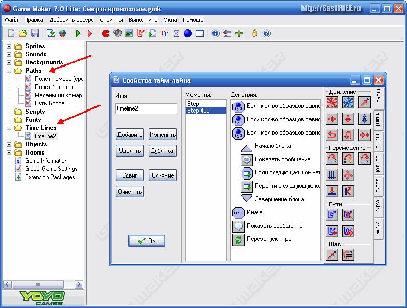 скачать бесплатно программу для создания игр на телефон - фото 2