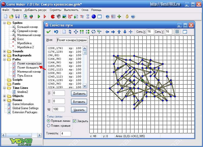Программу для начинающих создавать