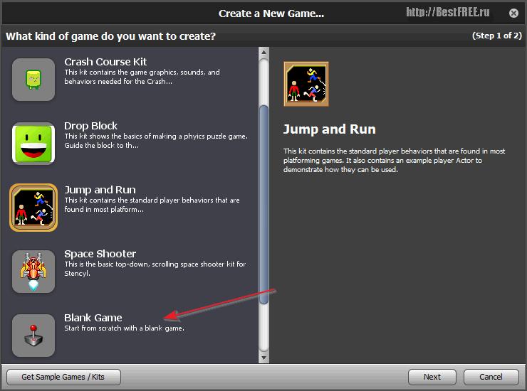 Скачать программу для создания флеш программ