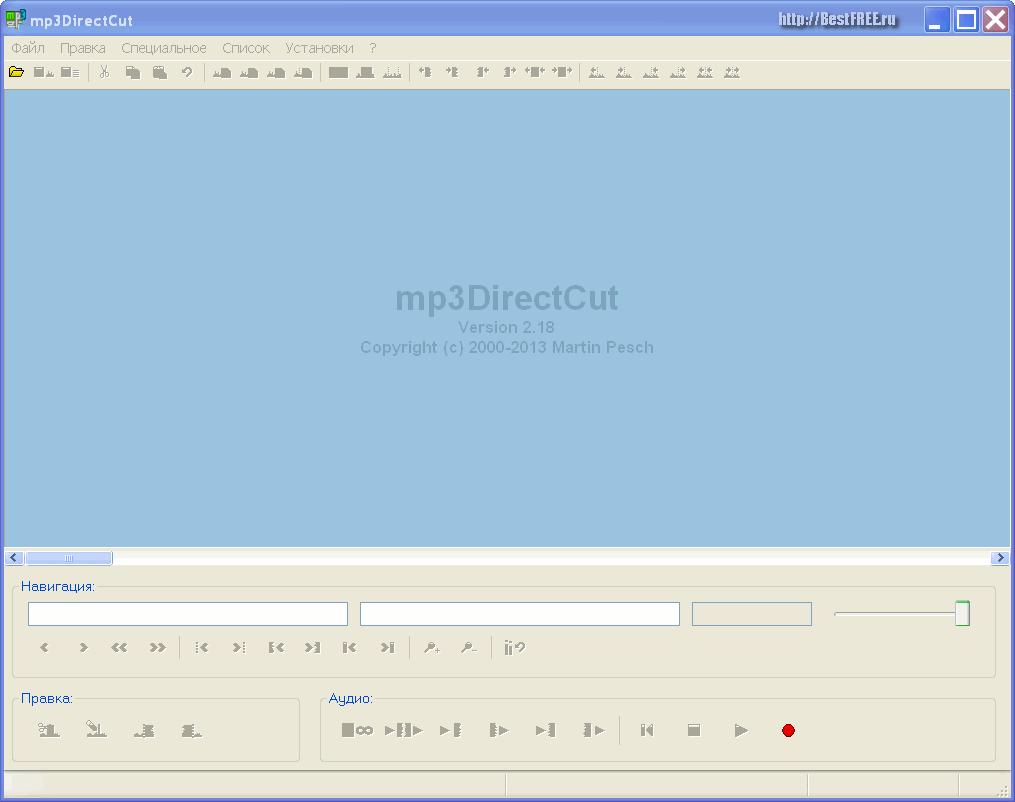 Программу мп3 direct cut