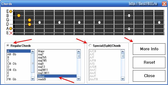 Програмку песни под гитару с аккордами