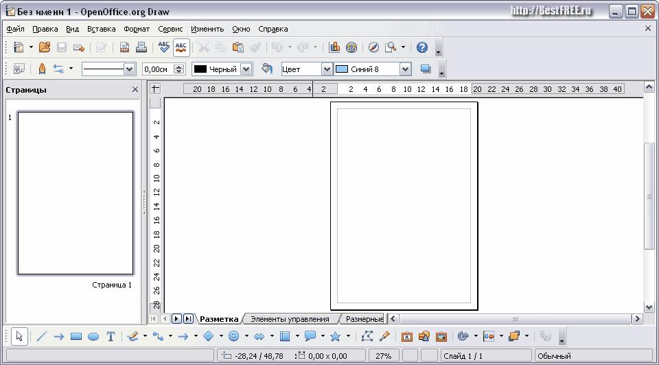 Окно Draw в OpenOffice.org