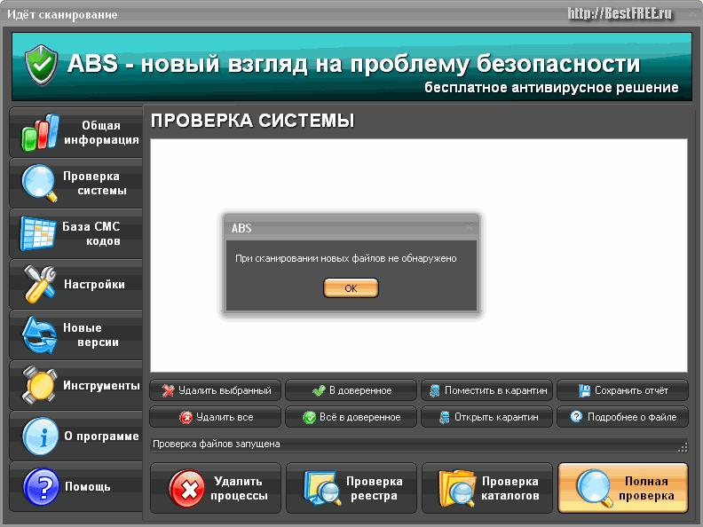 Скачать программа для разблокировки компьютера с флешки