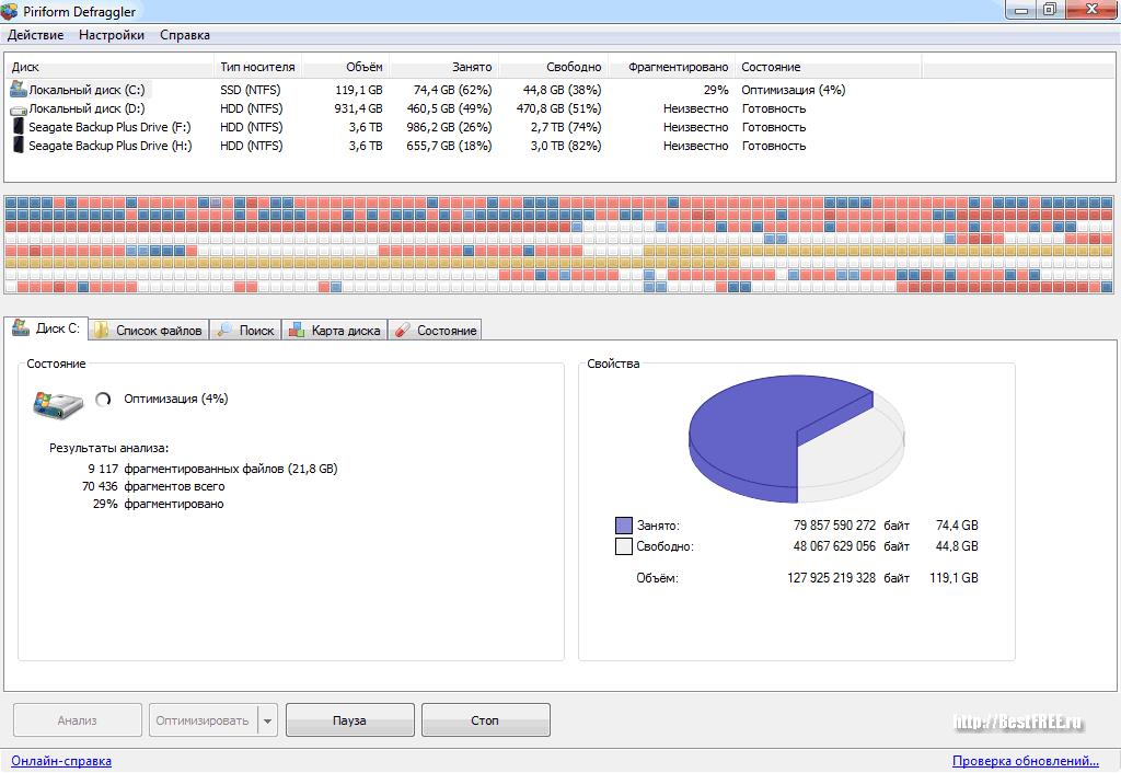 Defraggler для windows 8