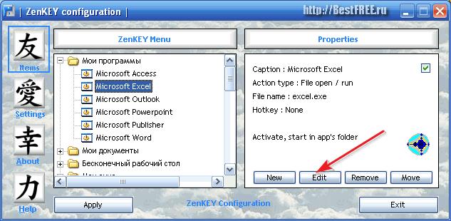 Скачать Программы Для Ускорения Компьютера