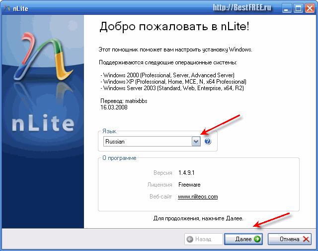 Программы создание windows xp