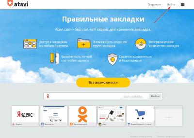 Atavi.com