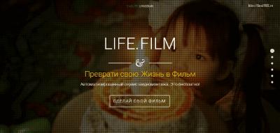 Главная страница Life2Film.com