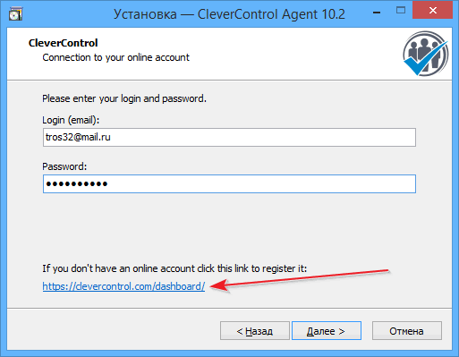 Установка CleverControl