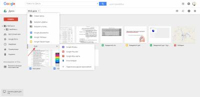 Приложения Google Диска