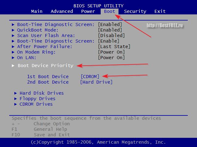 Загрузка с CD-ROM в BIOS