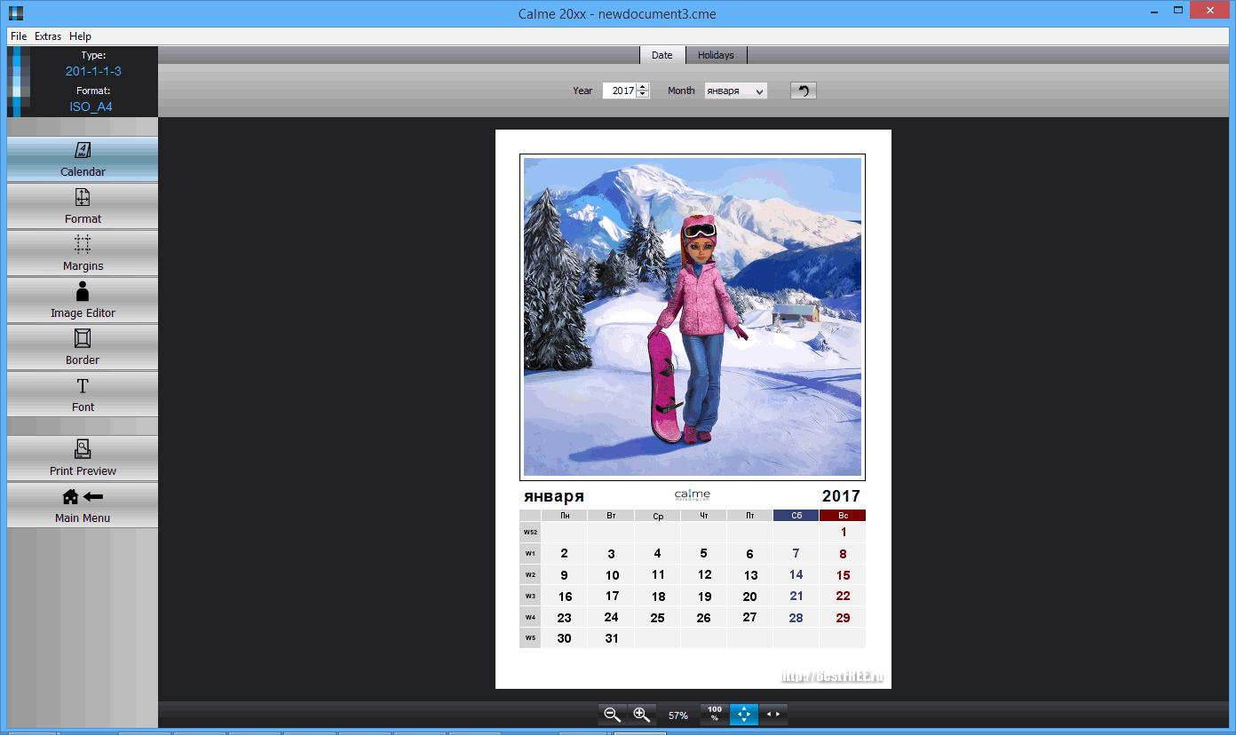 Скачать программу для печати календарей