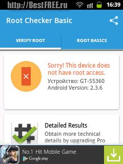 Root права на андроид 4.4.2 скачать без компьютера